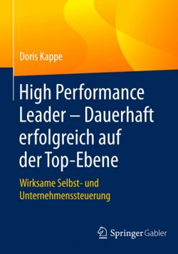 highperformance